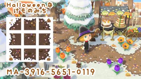 Chemin terre Halloween